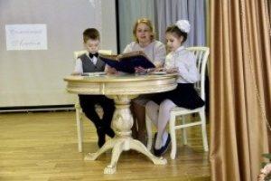 О педагогических династиях 1